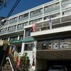 熱海から真鶴、そして横浜