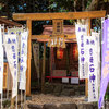 【写真で贈る 伊勢志摩 観光】女性の願いをかなえてくれる石神さんおすすめ度:☆☆☆☆☆