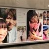 【レシピスト 渋谷駅 屋外広告を見に行きました編】レシピスト recipist たおりゅう