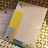 ハグルマ封筒の、レターセットが当選しました!折り曲げ厳禁ですよ。