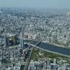 東京旅行に行きました![3日目]