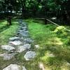 京都の世界遺産 西芳寺(苔寺)【事前申込み】