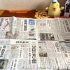 福岡県筑豊地方の新聞流通考察