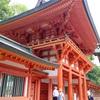 武蔵国一宮 氷川神社
