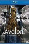 『アヴァロン』