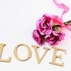 直木賞受賞作の『恋歌』は究極の恋愛小説。