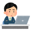 【コロナ問題】4都県で休業要請の再開って本気?【感想】