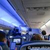 デルタ航空 アメリカ国内線搭乗記 サンフランシスコからニューヨーク DL1585便