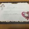バレンタインに京都おたべの生八つ橋ショコラを貰ったよ!生チョコうまぁーー!