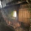 東京を代表する素晴らしい古典酒場|糖質制限な食べ歩き(46)伊勢藤@牛込神楽坂/飯田橋(東京都新宿区)