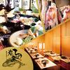 【オススメ5店】赤羽・王子・十条(東京)にある炉端焼きが人気のお店