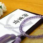 葬儀の際に持参する香典。マナーや相場を紹介