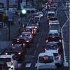 福島や茨城、栃木で震度5弱…震源は福島県沖