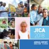 JICAが2017年度年次報告書を発行。バングラデシュの事業規模はインドに続く第2位