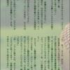 サイト14周年記念リクエスト企画①の別ver.