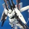 ROBOT魂 SIDE MS フルアーマーユニコーンガンダム(ユニコーンモード)