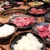 肉肉しい肉肉