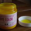 ネットで購入するシルクスクリーン印刷のインクの色が分かりにくい!DYE COLOR(ダイカラー)編 「青黄」