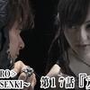 「牙狼<GARO>〜MAKAISENKI〜」YouTube配信(17話・18話)