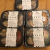 マッスルデリの弁当は美味しい?筋トレやダイエットにおすすめ!【レビュー・口コミ】