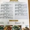 surreyのタイ料理レストラン