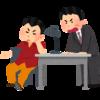 悪行検察官の取り調べ【可視化を考える】
