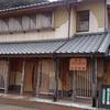 三重県17番【熊野・花の窟】