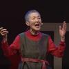 81 歳のおばあちゃんが作ったiPhoneゲームアプリが話題に【hinadan】