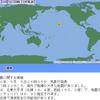 5日07時32分頃北東太平洋(ハワイ諸島)を震源とするM6.9の地震が発生!キラウエア火山の活動がさらに活発化か!?
