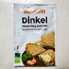 Dinkel(スペルト小麦)のパン