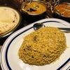 銀座 アナム 本格インド料理