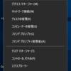 OpentoonzとRetina対応