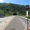 えぃじーちゃんのぶらり旅ブログ~コロナで巣ごもり 北海道神恵内村編 20210724