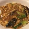 【札幌元町】運城飯店で刀削麺を食べました。それとライブ告知。