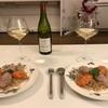フランス風スズキとサーモンのタルタルサラダのレシピ