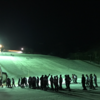 平成30年度 2年生 スキー学舎 3日目⑤