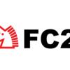 FC2ポイントを換金する方法