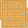 角換わり棒銀△1四歩型問題