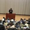 リレー講座は富士通総研の柯隆 先生の中国の話。尚美学園の前理事長の松田義幸先生の「世界遺産」のミニ講義。