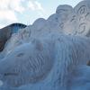 札幌観光!雪まつり最終日&スープカレーとアイヌ料理で舌鼓