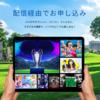 【20-21】欧州チャンピオンズリーグを無料で視聴する方法【結論:WOWOWのみ】