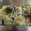 生麺食レポ日記(喜多方麺のざるラーメン・株式会社えどやフーズ)