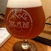 札幌市 月と太陽 BREWING / たまには良いビールを