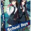 【School Days】市川紗椰が伝説の鬱アニメをテレビで紹介!切ないアニメランキングがヤバ過ぎ