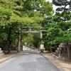 藤森神社の太刀「鶴丸」の奉納と展示期間。