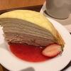 【桜舞う卒園シーズン。MUJIカフェでいちごのミルクレープ】