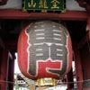 東京の神社・寺社の門前町 および 単独の神社・寺社