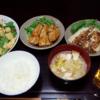 箱根峠・アジ定食