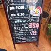 卵かけご飯食べ放題のお店「たまごん工房 たまごご飯カフェ」