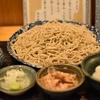おろし蕎麦【 太古福 】(三鷹)【 12 杯目 】